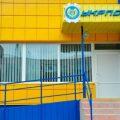 «Укрпочта» скоро «обрадует» своих клиентов: какие новогодние сюрпризы ожидают украинского потребителя
