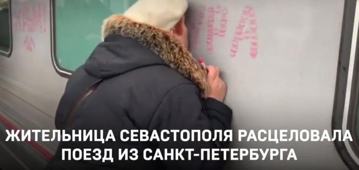 Женщина расцеловала первый поезд в Крым из РФ с криком «Мы российская империя, самая сильная в мире»