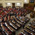 Депутаты Верховной Рады приняли историческое решение — слово за президентом