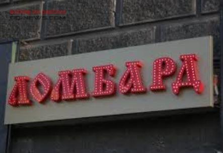 В Одессе житель угрозами требовал доплаты за гаджет