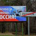 Житель «ЛНР» не в себе после поездки в Москву с паспортом РФ: «Мы для них бомжи»