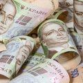 Украинцев в 2020 году ждет новый удар — повышение налогов: цифры и факты