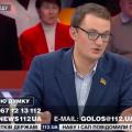 »А завтра скажет почку продать?» — совет «слуги народа» Брагара пенсионерке разозлил украинцев: видео