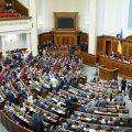 Верховная Рада рассматривает законопроект о рынке земли – прямая трансляция