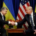 Порошенко порадовал новостью из Вашингтона: «Вот это я понимаю союзники»