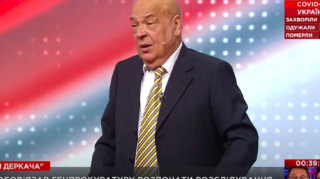 У Геннадия Москаля случился приступ в прямом эфире News One — программу срочно прервали, видео